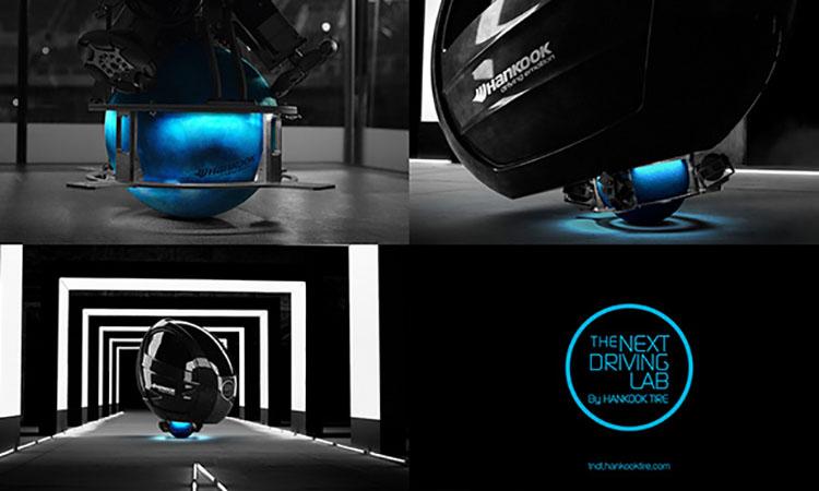 hankook_tire_next_lab